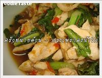 �����Ҥй���� (Spicy Chicken Chinese Cabbage with Holy Basil)