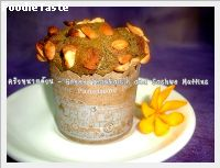 Green Tea & Golden Raisin and Cashew Nut Muffins