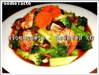 ��駼Ѵ��� XO (Stir fried prawn and mixed vegetable and XO sauce)