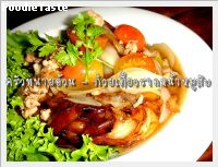 ����������Ҵ˹������Ѻ (Flate noodle with minced pork sauce)