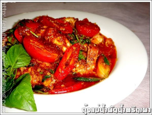 �������ӼѴ��Ӿ�ԡ�� (Stir fried river prawn with chili in oil)