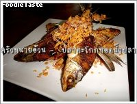 ��ҵ�⡡�ʹ��ӻ�� (Deep fried Soldier river barb with fish sauce)