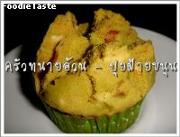 ��½��¢�ع (Cooton Cake with jack fruit)