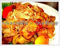�ѡ���ùռ������� (Stir fried macaroni with tofu and curry powder)