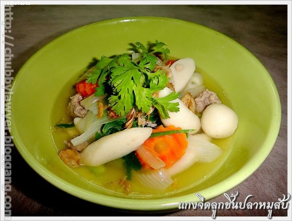 ����״�١��鹻������Ѻ (Minced pork and fish balls soup)