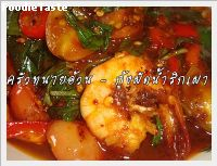 �ٵá�駼Ѵ��Ӿ�ԡ�� (Stri-fried shrimp with chili paste in oil)