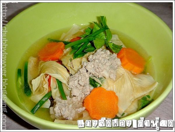 ᡧ�״�ͧ����������Ѻ (Tofu paper and minced pork clear soup)