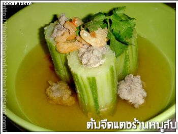 ����״ᵧ��ҹ�Ѵ�������Ѻ (Stuffed cucumber with minced pork soup)